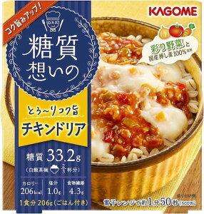 [6個]糖質想いの チキンドリア206g 賞味期限2020.12.04