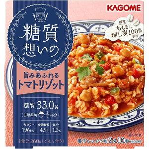 [6個]糖質想いの トマトリゾット260g 賞味期限2020.11.21