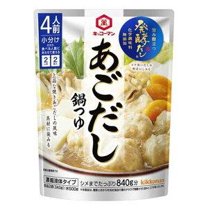 キッコーマン 発酵だしあごだし鍋つゆ340g 賞味期限2022.08.31