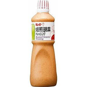 [送料無料][9個]キユーピー 焙煎ゴマドレッシング 1L 賞味期限2020.06.12