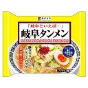 [送料無料][24個]寿がきや食品 即席岐阜タンメン 126g 賞味期限2021.03.06以降