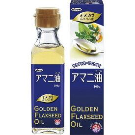 [送料無料][12個]ニップン アマニ油 100g 賞味期限2021.07.09