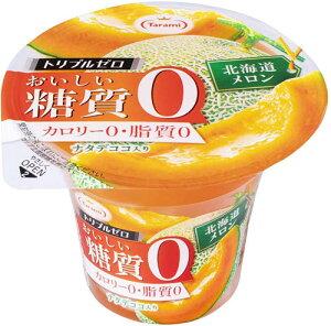 [送料無料][36個]たらみ トリプルゼロおいしい糖質0 北海道メロン195g 賞味期限2022.02.28以降