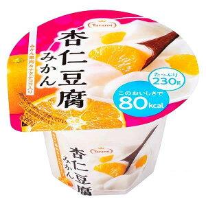 [送料無料][48個]たらみ 杏仁豆腐みかん 80kcal230g 賞味期限2021.11.09