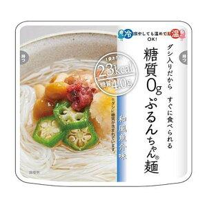 [送料無料][24個]糖質0gぷるんちゃん麺 和風魚介味70g 賞味期限2021.02.24