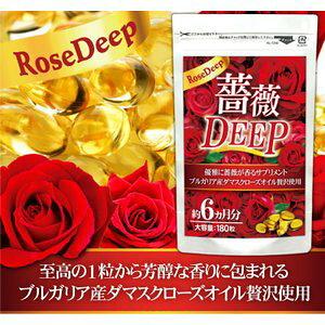 高級なバラの吐息に♪薔薇DEEP 約6カ月分180粒 賞味期限2023.07.31
