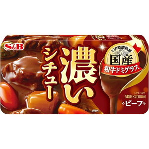 [送料無料][10個]エスビー食品 SB 濃いシチュービーフ168g 賞味期限2021.01.25