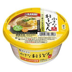 [送料無料][24個]寿がきや食品 小さなおうどんとろろ昆布87g 賞味期限2020.10.04