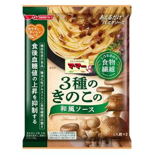 [送料無料][30個]日清フーズ ママー 食物繊維きのこの和風ソース140g 賞味期限2021.03.10