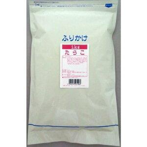 [送料無料][2個]フタバ たらこ1kg 賞味期限2020.12.05