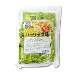 ハニー 夢フルガーリック3g×50個 賞味期限2022.02.10