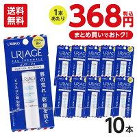 佐藤製薬ユリアージュモイストリップバニラの香り(4g)×10個