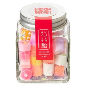 【2個で半額にゃ】nanaco plus+ ビン飴 花こよみ(フルーツ味) ナナコプラス 賞味期限:2020年4月 Japanese candy
