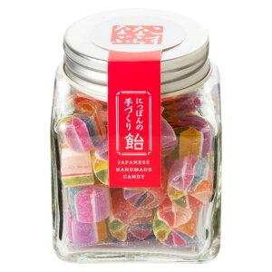 【2個で半額にゃ】nanaco plus+ ビン飴 ミニネオン(ミカン味) ナナコプラス 賞味期限:2020年4月 Japanese candy