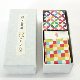 文香 包み香 彩り文様香 (TU-020) 和詩倶楽部