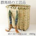 竹製 背負いかご 大 収穫かご 群馬県の工芸品 Bamboo basket, Gunma craft