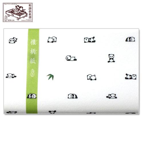 【懐紙】和詩倶楽部 懐柄紙 くまねこ文 30枚入り (KG-046)