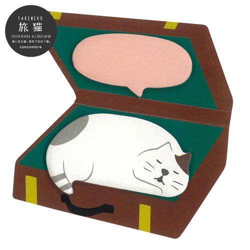 concombre トランク猫ふせん うとうと三毛猫 2種各25枚 (ZCB-40225) Cat sticky