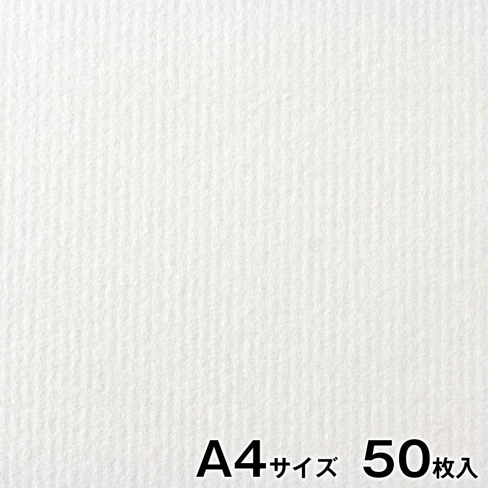 プリンター和紙 大直 簀の目 白 A4サイズ50枚入 インクジェット・レーザー対応