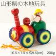 木のおもちゃ虹色の汽車山形県の木地玩具Trainwoodtoy,Yamagatacraft