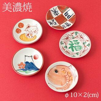 美濃潔具吉祥盤 5 雙 (104-1-25) 5 椎間盤吉祥小板