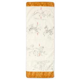 ふんわりてぬぐい 鳥獣人物戯画 乙巻(象)カラシ 二重ガーゼ手ぬぐい Japanese towel of Choju-giga