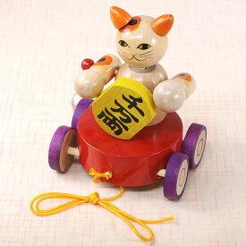 首振りからくり招き猫 一千万両 山形県の木地玩具