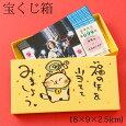 宝くじ箱福猫(K-526)金運アップの縁起物Lotterybox