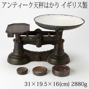 天秤量り3 はかり イギリス製 Balance scale, Made in UK
