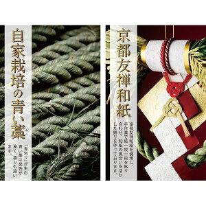 正月飾り注連飾り竹治郎雪月風花破魔矢(はまや)新潟県南魚沼の正月飾り2000サイズJapaneseNewYeardecorationmadeofstraw