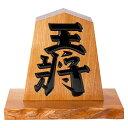 天童将棋駒の置物 王将 9寸飾り駒 山形県の伝統工芸品 店舗・オフィス・新築祝いに Tendou-shougikoma Oushou kazarikoma