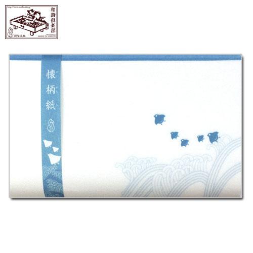 【懐紙】和詩倶楽部 懐柄紙 ちどり(青) 30枚入り (KG-006)