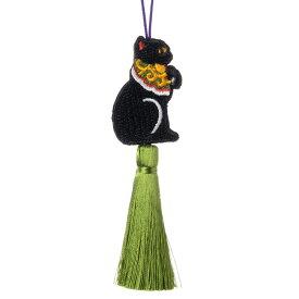遊 中川 ちいさな飾り房 黒猫 Tassel accessory