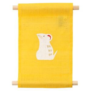 中川政七商店 正月 ミニタペストリー 子 19×30cm Mini tapestry made from hemp ※在庫限り
