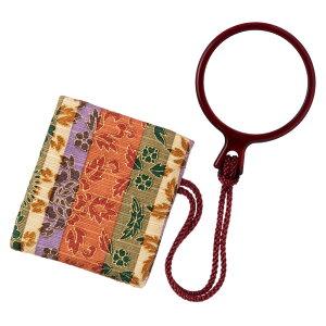 京都 あらいそ ルーペ&ケース011 縞唐花菱紋 西陣織名物裂 虫眼鏡 拡大鏡 Kyoto nishijin, Loupe & case