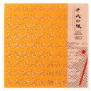 千代切紙 招き猫 (BFCK-047) レーザー加工による切り絵のような透し彫り千代紙・折り紙 東京都の工芸品 Chiyo-kir…