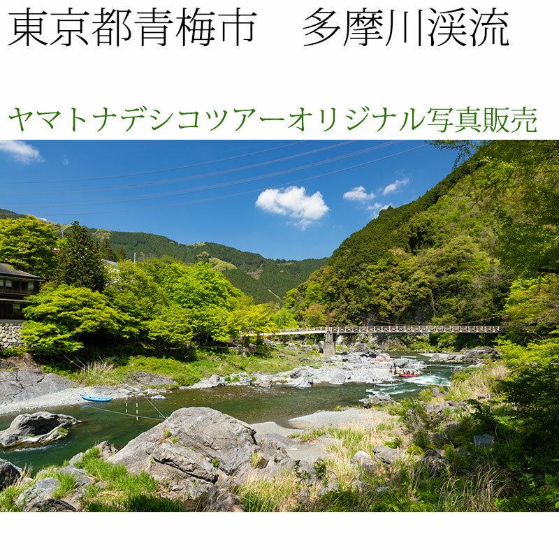 日本紀行 東京都青梅市 多摩川渓流 (nk13-180419-144) 当店オリジナル写真販売 Original photograph, Tamagawa mountain stream