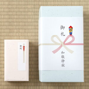 和紙包装紙5枚セット桜月華ニューカラー四六版半裁サイズ