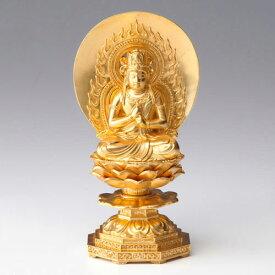 仏像・八体仏 高岡鋳物 大日如来(金箔) 15cm (BZ-006-AGH) 未・申年生まれのお守本尊 インテリア鋳造仏 Casting Buddha statue Takaoka imono Dainichi nyorai