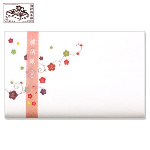【懐紙】和詩倶楽部 懐柄紙 彩り梅蔓〈彩梅つる〉 30枚入り (KG-027)
