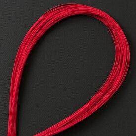 水引キット 絹巻水引 赤50本入 Mizuhiki, Paper cord
