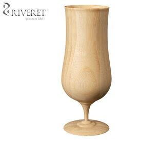 【2個で半額にゃ】ビアベッセル ホワイト BEER VESSEL White RIVERETの竹製食器 食洗機OK ※残りわずか