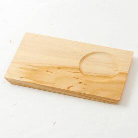 土佐龍 モーニングトレイ桜S 高知県の工芸品 Cherry Morning tray, Kochi craft