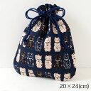 笑福猫のねこづくし巾着袋 紺 Lucky cat pattern drawstring bag