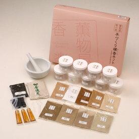 伝統的な香原料で自分だけの和の香り 手作り練香(ねりこう)キット トラディショナルタイプ 手作りお香キット