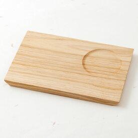 土佐龍 モーニングトレイ栗M 高知県の工芸品 Chestnut Morning tray, Kochi craft