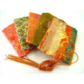 匂い袋用 金襴袋 5枚入り ※色・柄はお選びいただけません