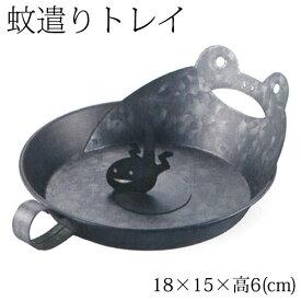 DECOLE アニマル蚊遣りトレイ カエル (SK-37554) Mosquito coil tray ※残りわずか