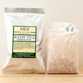 土佐龍 バスティー 四万十ひのきの入浴剤 1袋入り 高知県の工芸品 Bath additive of cypress, Kochi craft