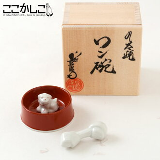 Here doggy Bowl friends died when dogs for small Buddha with Small Buddha device for dogs